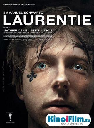 Лауренция / Laurentie (2011)