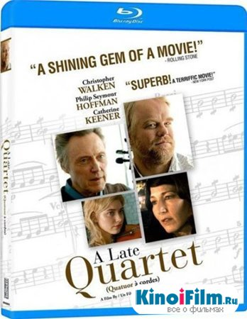 Поздний квартет / A Late Quartet (2012)