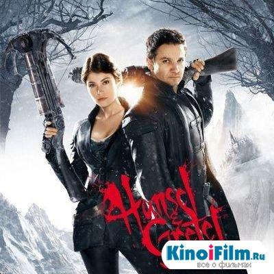 Саундтреки Охотники на ведьм 3D / OST Hansel and Gretel Witch Hunters (2013)