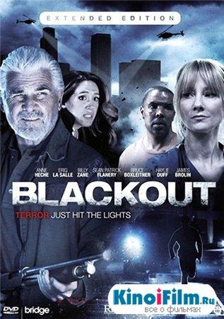 Затмение / 1 сезон / Blackout (2011)