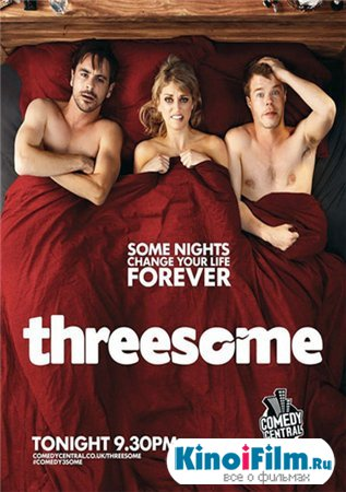 Трое / 1 сезон / Threesome (2013)