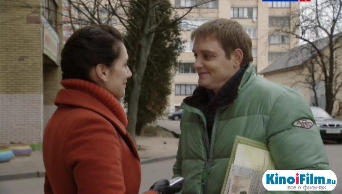 Зимний вальс / 4 серии (2013)