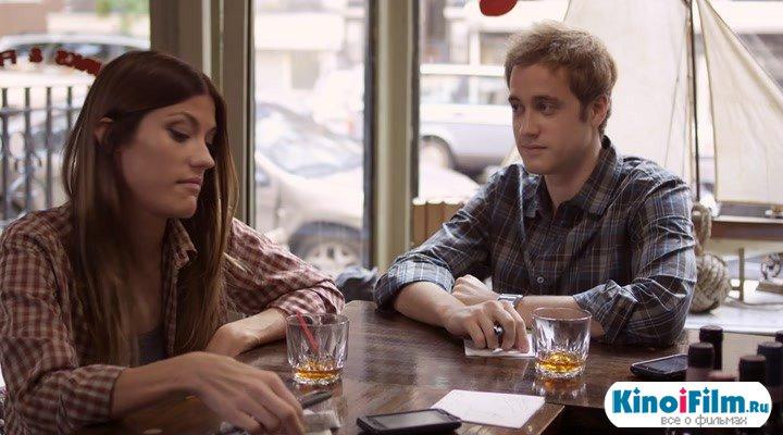Бывшие девушки / Ex-Girlfriends (2012)
