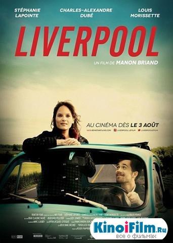 Ливерпуль / Liverpool (2012)