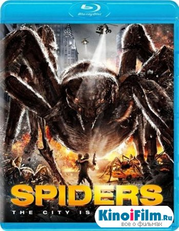 Пауки 3d spiders 2013