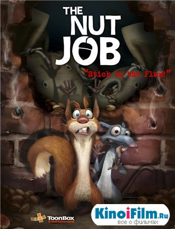 Белка 3D / The Nut Job (2013)