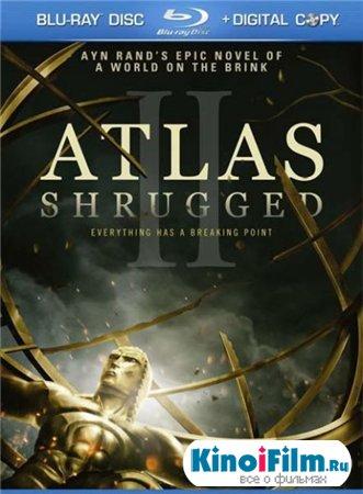 Атлант расправил плечи: Часть 2 / Atlas Shrugged II: The Strike (2012)