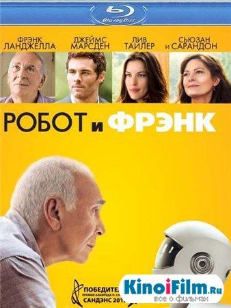 Робот и Фрэнк / Robot and Frank (2012)