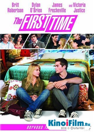 В первый раз / The First Time (2012)
