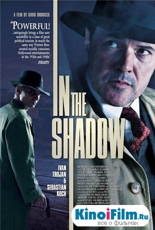 В тени / In the Shadow / Ve stinu (2012)