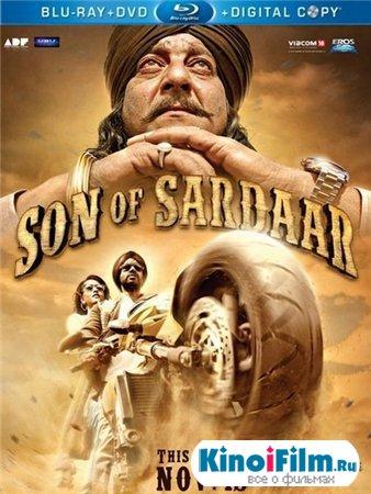 Сын Сардара / Son of Sardaar (2012)