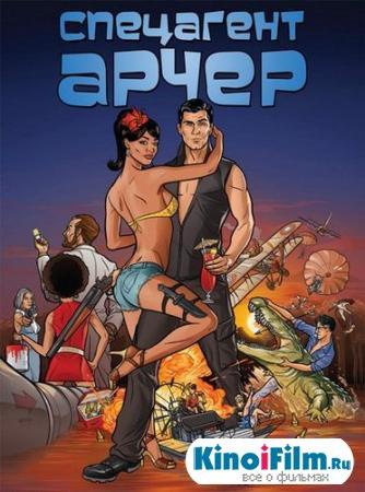 Спецагент Арчер / Archer / 2, 3, 4 сезон (2011-2013)