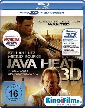 Зной Явы / Java Heat (2013)
