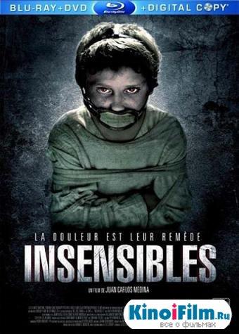 Безболезненный / Insensibles (2012)