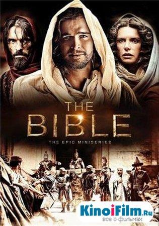 Библия / The Bible / 1сезон (2013)