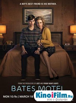Мотель Бейтса / Bates Motel / 1 сезон (2013)