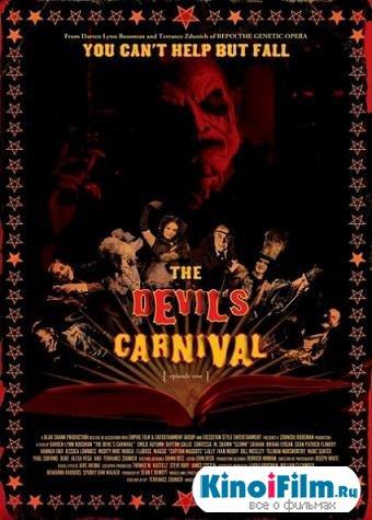 Карнавал Дьявола / The Devil's Carnival (2012)