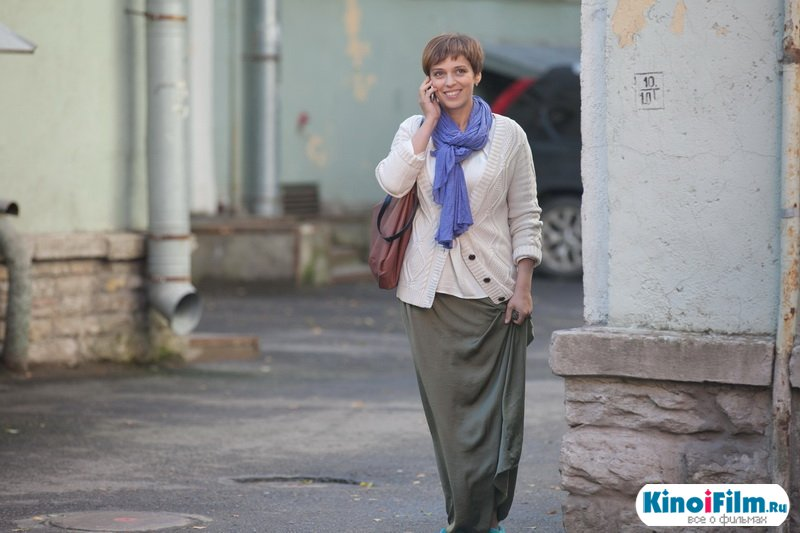 Бывшая жена / 12 cерий (2013)