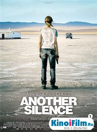 Другое молчание / Another Silence (2011)
