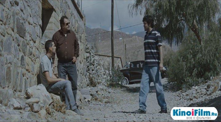 Другое молчание / Another Silence (2011)