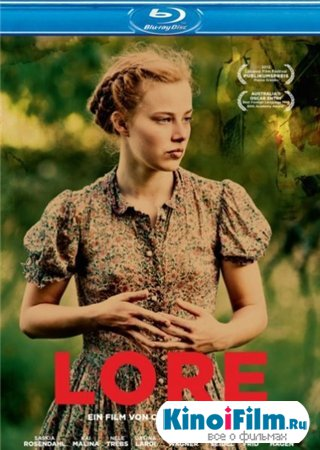 Лоре / Lore (2012) HDRip