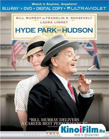 Гайд-Парк на Гудзоне / Hyde Park on Hudson (2012)