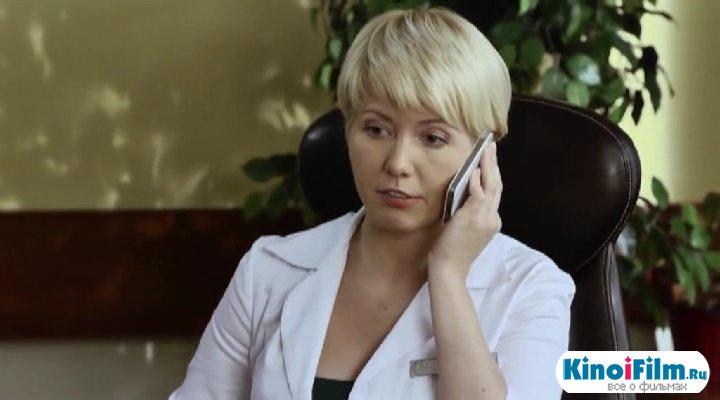 Сериал Женский Доктор 2 Сезон