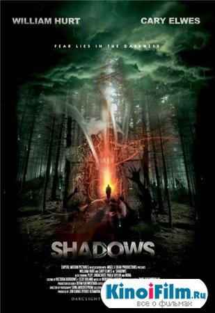 Врата ада / Hellgate / Shadows (2011)