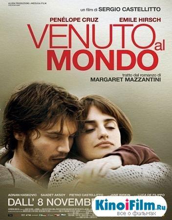 Рожденный дважды / Venuto al mondo (2012)