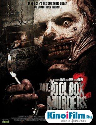 Кошмар дома на холмах 2 (2012)