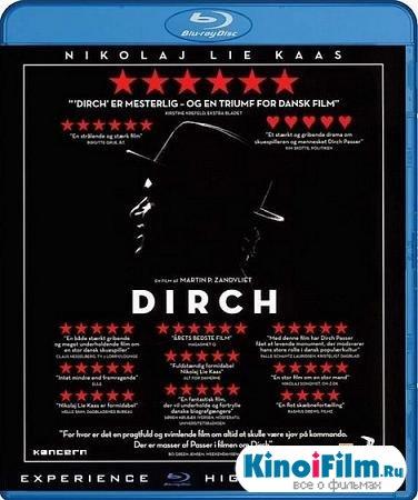 Смешной человек / A Funny Man / Dirch (2011)