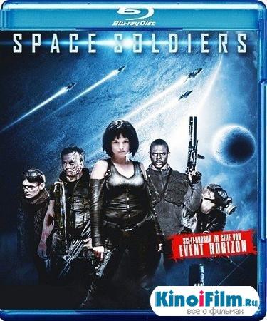 Стервятники / Scavengers (2013)