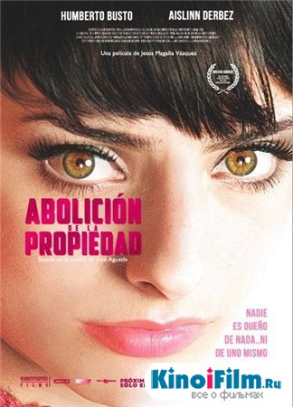 Отчуждение собственности / Abolición de la propiedad (2012)