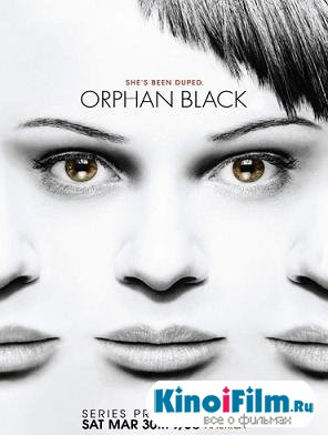 Тёмное дитя / Orphan Black / 1 сезон (2013)