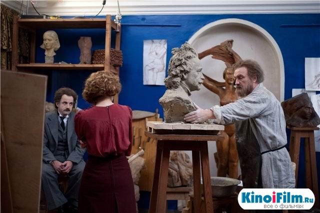 Эйнштейн Теория любви / 4 серии (2013)