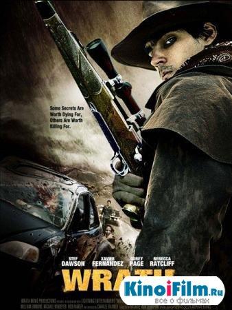 Гнев / Wrath (2011)