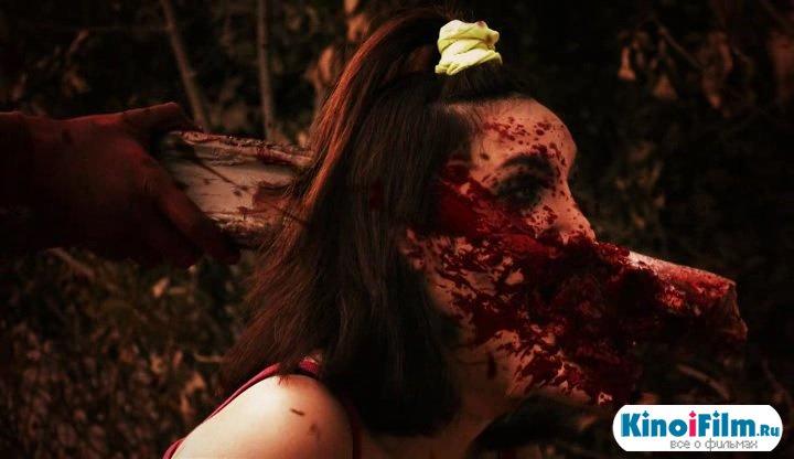 Лето Резни / The Summer Of Massacre (2011)