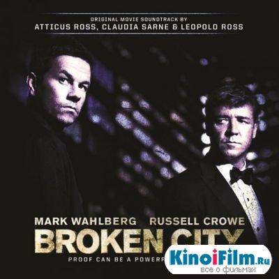 Саундтреки Город порока /  OST Broken City (2013)