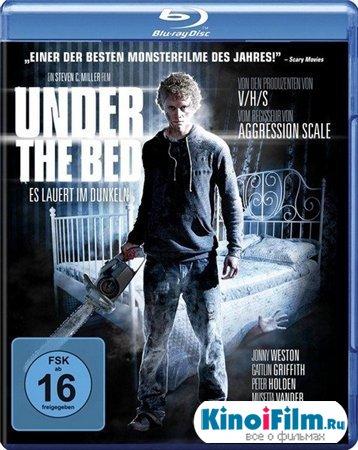 Под кроватью / Under the Bed (2012)