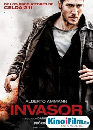 Захватчик / Invasor (2012)