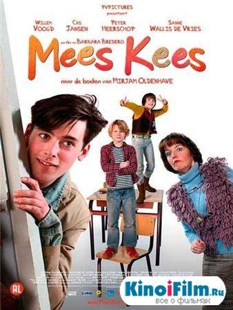 Классный Кеес / Mees Kees (2012)
