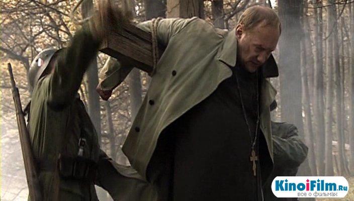 Русский крест / 4 серии (20010)