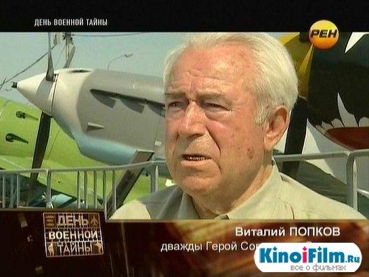 """День """"Военной тайны"""" на РЕН ТВ / 7 выпусков (2013)"""