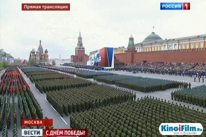 Парад Победы 9 мая (2013)