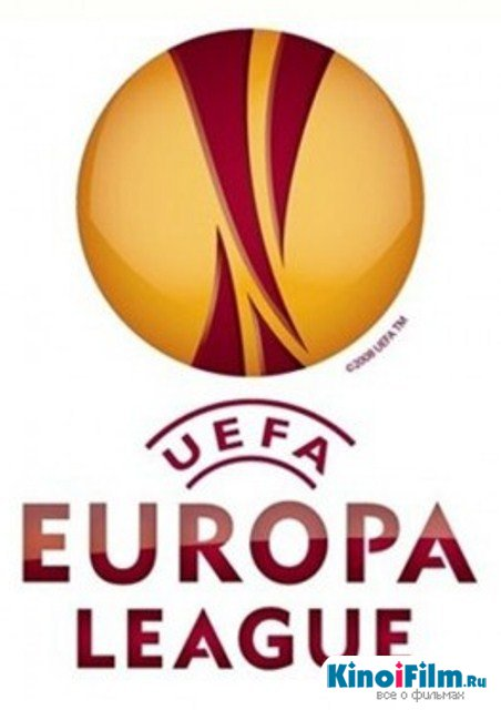 Лига Европы УЕФА Финал Челси – Бенфика (2013)