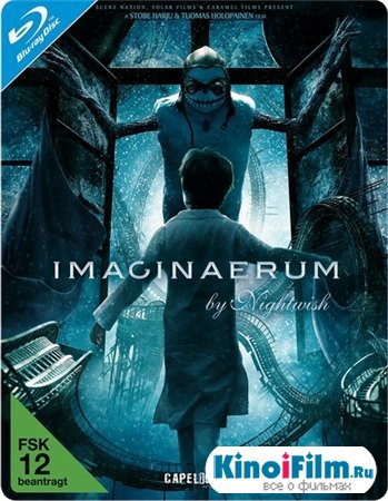 Воображариум / Imaginaerum (2012)