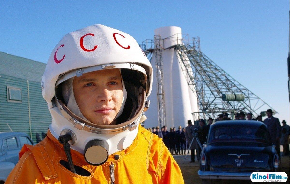 Кадры из фильма «Гагарин. Первый В Космосе» / 2013