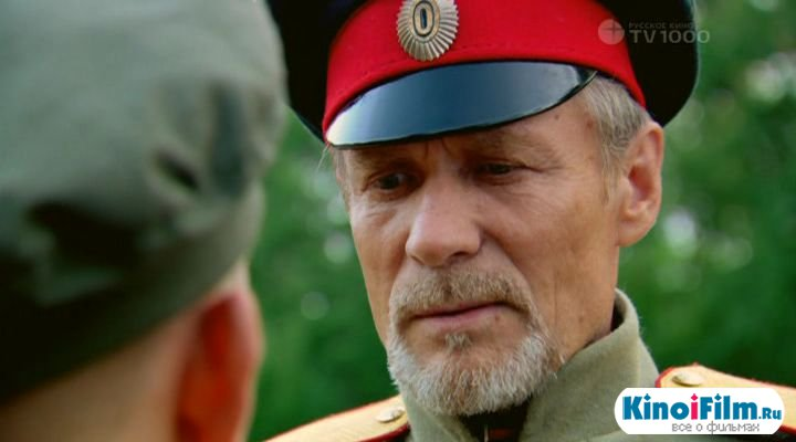Подпоручик Ромашов (2012)