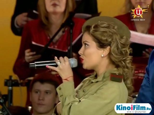 Праздничный концерт на Поклонной горе (2013)