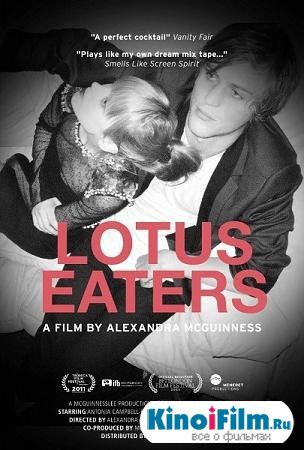  / Lotus Eaters (2013)